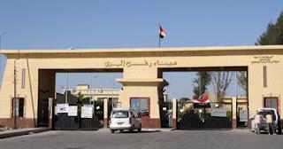 أخر أخبار مصر ليوم الاربعاء 1/6/2016 : فتح معبر رفح لحالة انسانية و بلاغ بوجود قنبلة يلغي رحلة بانكوك