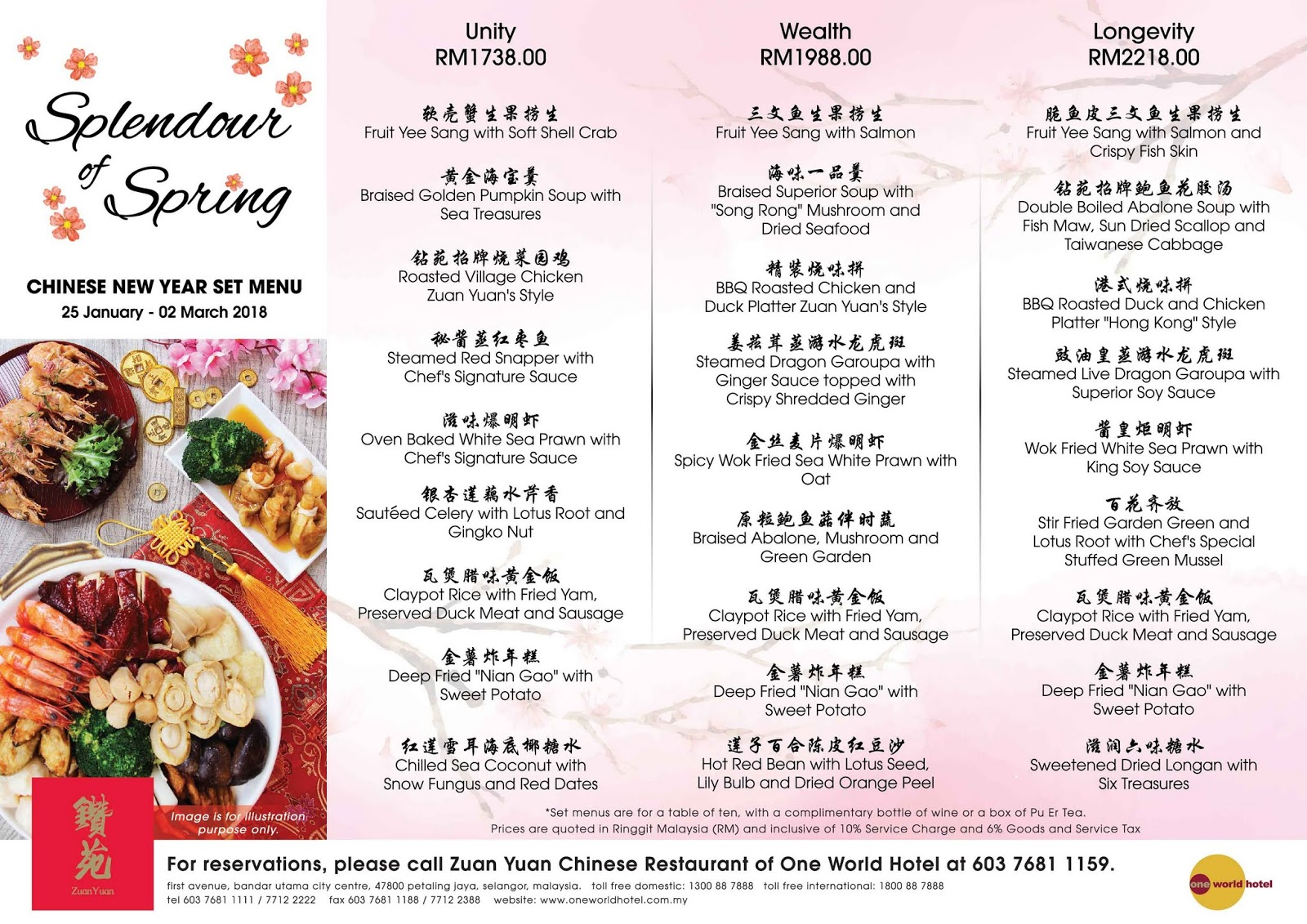 CHASING FOOD DREAMS: CNY Menu 2017 @ Zuan Yuan, One World Hotel