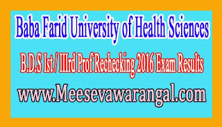 Baba Farid University of Health Sciences B.D.S Ist / IIIrd Prof Rechecking 2016 Exam ResultsBaba Farid University of Health Sciences B.D.S Ist / IIIrd Prof Rechecking 2016 Exam ResultsBaba Farid University of Health Sciences B.D.S Ist / IIIrd Prof Rechecking 2016 Exam ResultsBaba Farid University of Health Sciences B.D.S Ist / IIIrd Prof Rechecking 2016 Exam ResultsBaba Farid University of Health Sciences B.D.S Ist / IIIrd Prof Rechecking 2016 Exam Results