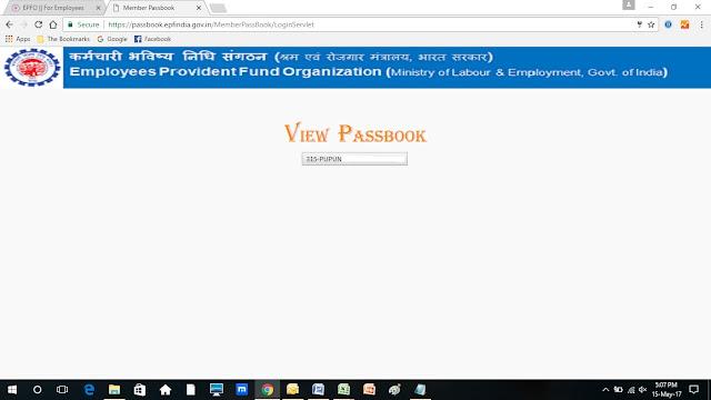 epfo-view-passbook