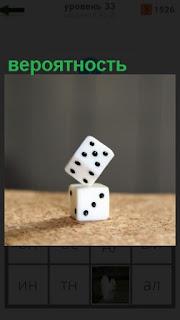 на столе игральные кубики с вероятностью выигрыша
