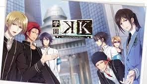K Project SS2 - VietSub (2015)