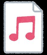 ファイルアイコン(音楽)