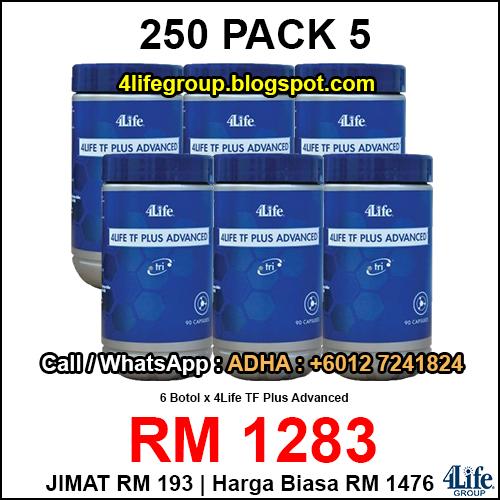 foto Pakej 4Life 250 Pack 5