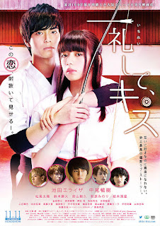Sinopsis Bow Then Kiss {Film Jepang}