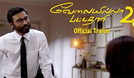 Velai Illa Pattadhaari 2 – Official Trailer | Dhanush, Kajol, Amala Paul | Soundarya Rajinikanth