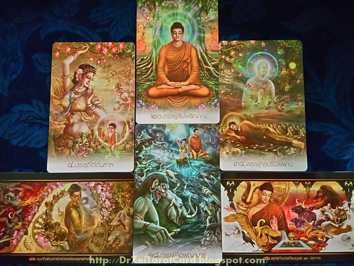 ไพ่พุทธประวัติ วิสาขบูชา ไพ่ออราเคิล buddha history oracle