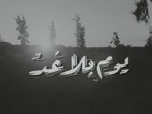 http://2.bp.blogspot.com/-I_o94akp19k/To8CrYtqB7I/AAAAAAAAAwM/3tgEnZTLalc/s640/yawm.jpg