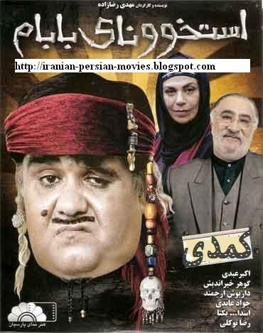 Film Irani