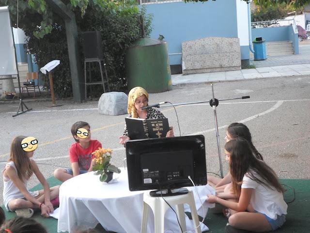 Μια ξεχωριστή εκδήλωση για τον Ποντιακό Ελληνισμό στο 3ο Δημοτικό Σχολείο Ψαχνών