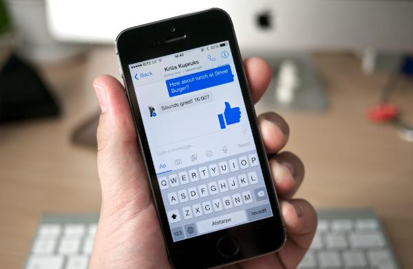 فيسبوك تستعد لإطلاق ميزة جديدة و منتظرة على ماسنجر