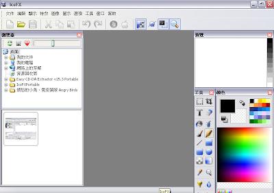 Ico格式圖標製作、編輯軟體,IcoFX 2.5 多國語言綠色免安裝版!
