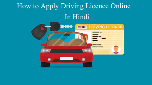 Online Driving Licence Kaise Banaye