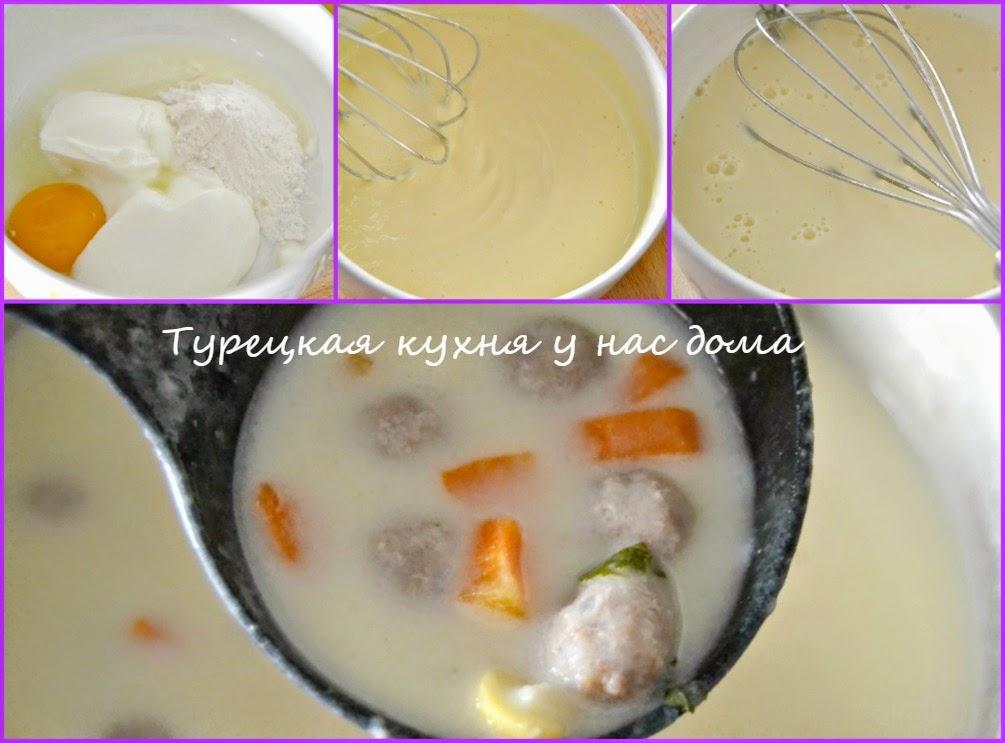 Мучной соус для супа с фрикадельками