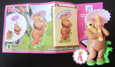Игрушка медведица Masha and the Bear Kinder Surprise коллекция