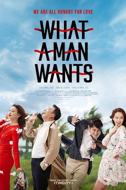 Film What a Man Wants (2017)