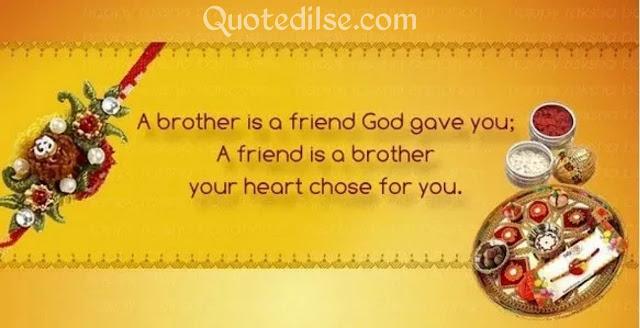 raksha bandhan quotes for small brother