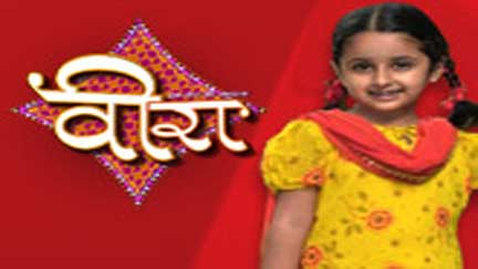 Star plus serial veera episode 1 - 2 guns dvd download
