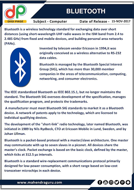 DP | IBPS SO Special : Bluetooth | 14 - 11 - 17