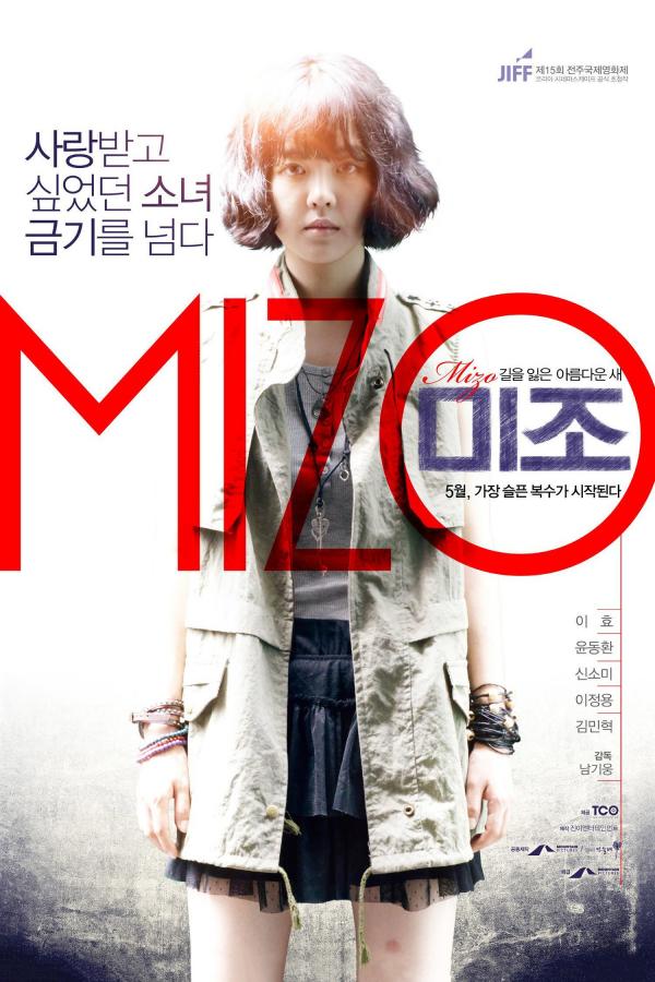 Cô Nàng Mizo
