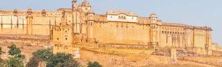 जयपुर की राजधानी क्या है और कहाँ है | Jaipur Ki Rajdhani Kya Hai