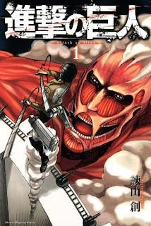 تقرير مانجا هجوم العمالقة Shingeki no Kyojin