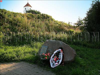 Место массовых расстрелов жителей Заславля. Памятник погибшим во Второй Мировой войне