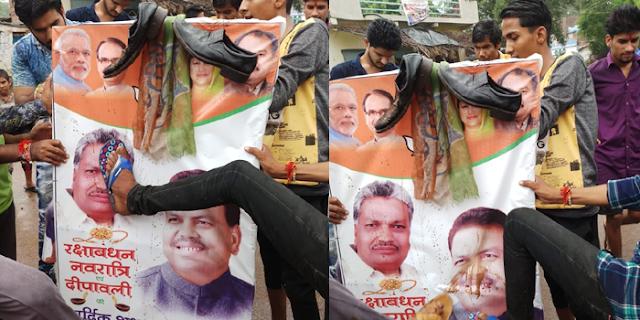 SC/ST एक्ट: भाजपा नेताओं के पोस्टर पर कालिखी पोती, जूते की माला चढ़ाई | MP NEWS