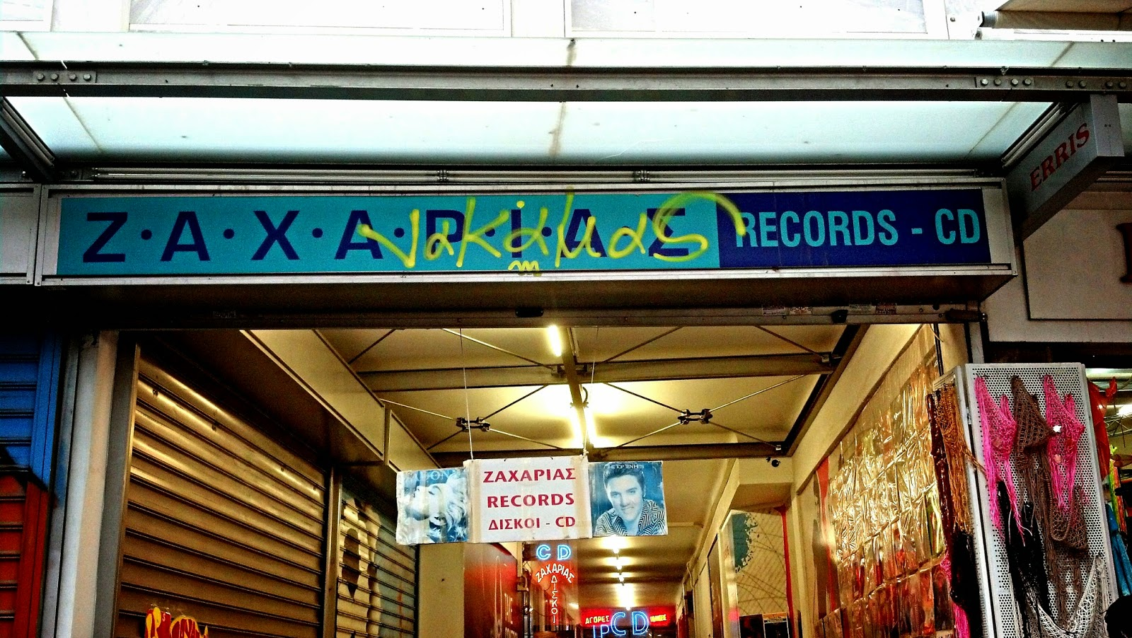 Zacharias Records - Athens Greece - Store Front