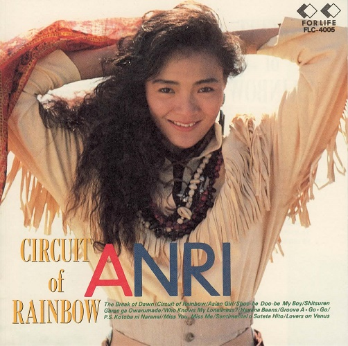 Image result for circuit of rainbow