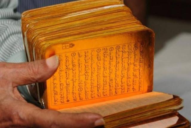 Subhanallah, Disinilah Al Qur'an Tertua Berlapis Emas Ditemukan