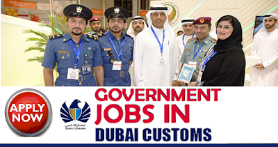 New Job Vacancies At Dubai Customs