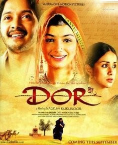 Dor Hindi Songs MP3