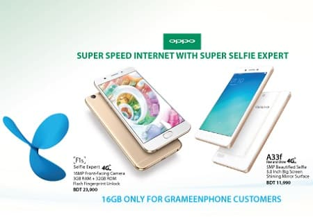 Grameenphone 16GB Internet Data Free with Oppo A33f and F1s