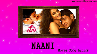 naani-telugu-movie-songs-lyrics