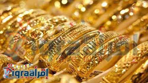 سعر الذهب اليوم السبت 25-6-2016 فى محلات الصاغة ، اسعار الذهب فى مصر اليوم