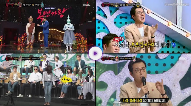 King of Mask Singer Episode 149 Subtitle Indonesia