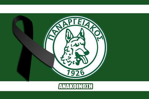 Απεβίωσε ο παλαίμαχος ποδοσφαιριστής του Παναργειακού Σάκης Κατσιπόδης