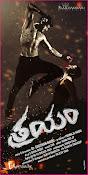 Trayam New Poster-thumbnail-7