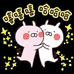 Usamaru's Taiwan Special!
