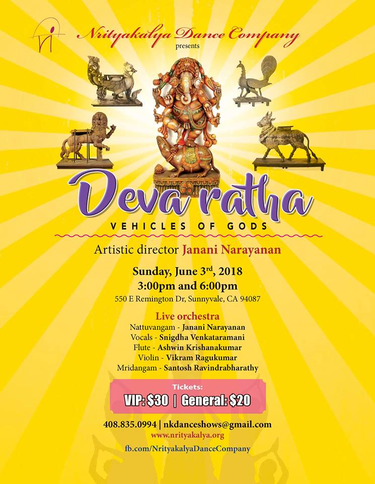 Deva Ratha