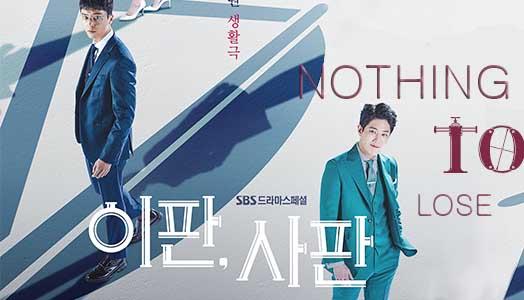 Drama Korea Nothing to Lose