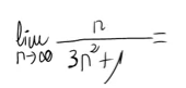 12. Límite de una sucesión (cociente de polinomios) 7