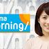練聽力的絕妙大物!台灣就能看!日本網路電視Abema TV上平日每天一定要看的超萌新聞節目!