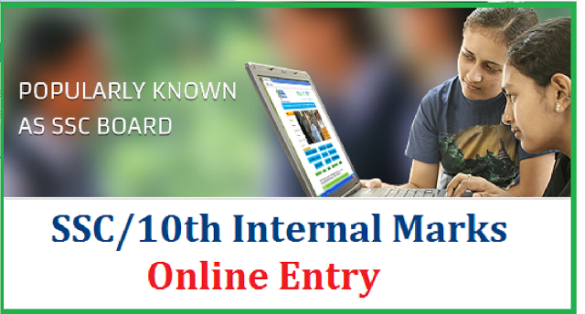 SSC-10th Internal Marks Online entry at bsetelangana.org Board of SSC