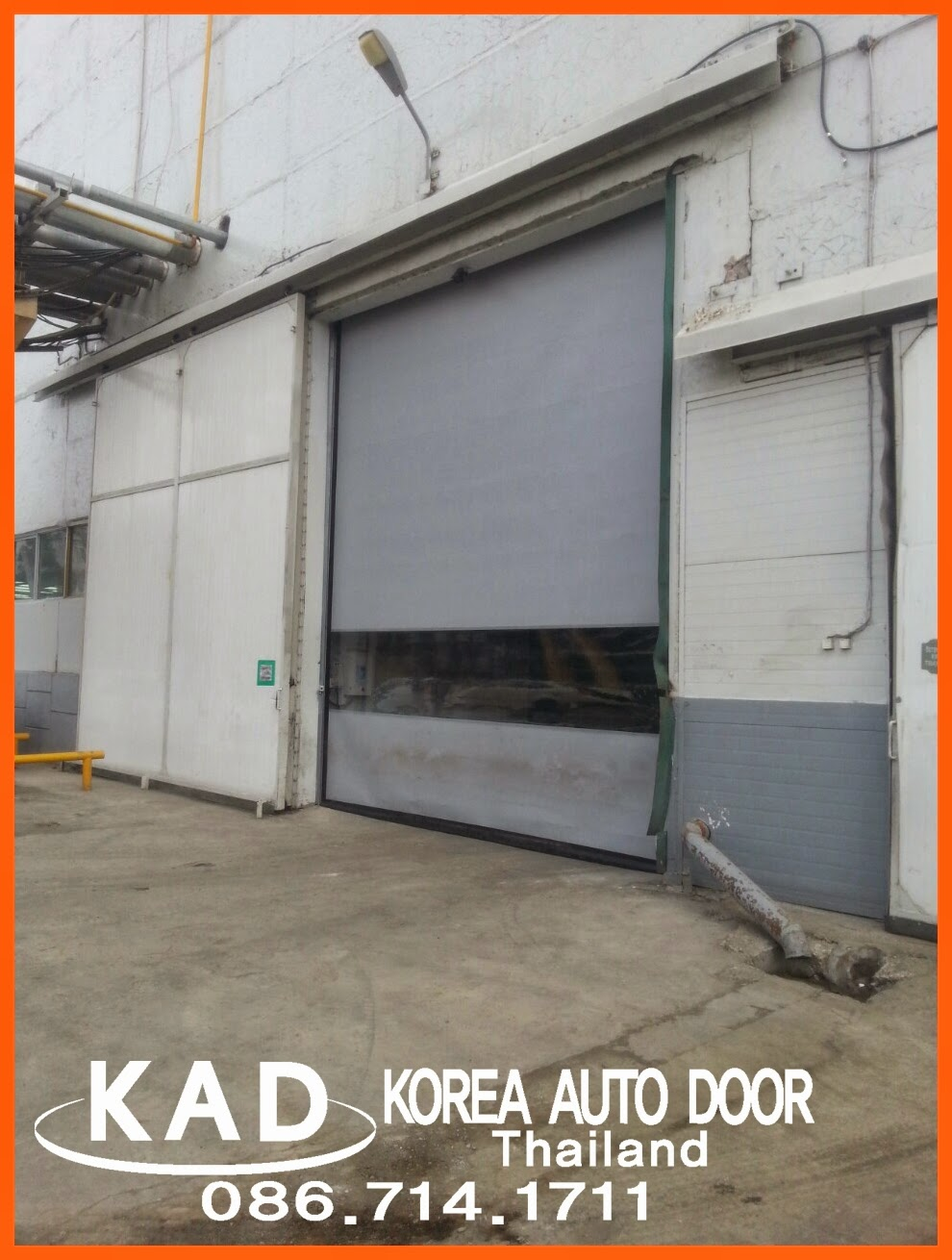 KAD high speed doors
