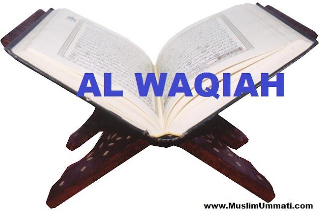 56 Surah Al Waqiah