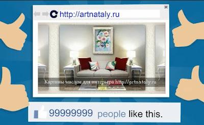 В преддверии весенних праздников скидка на все картины маслом в галерее живописи http://artnataly.ru