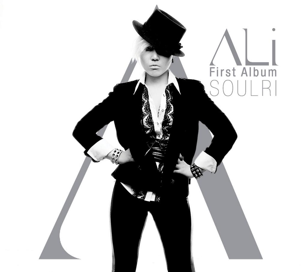 ALi – Soul-Ri