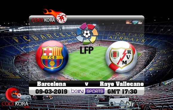 مشاهدة مباراة برشلونة ورايو فاليكانو اليوم 9-3-2019 في الدوري الأسباني